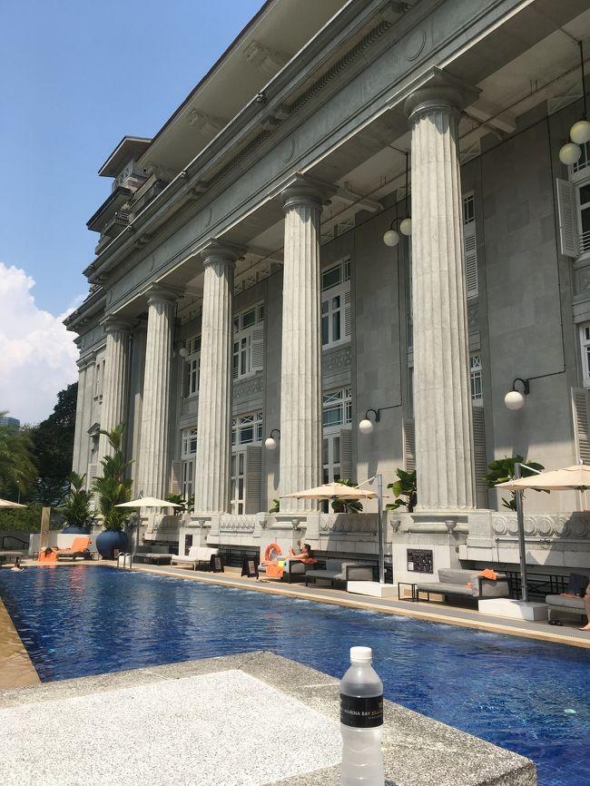 3年ぶりの海外旅行はシンガポールに行ってきました。<br />独身時代から数えるとたぶん6回目。<br />今回は奮発してシンガポール航空の「プレミアムエコノミー」、ホテルは「マリーナベイサンズ」と「フラトンホテル」に。<br />ただ残念なことに2日目から足が痛くなり痛みで眠れず歩行も困難な状況になり予定していたナイトサファリのトレイル、チャイナタウン、セントーサ島でのアクティビティは叶いませんでした。<br />ハイクラスのホテルに滞在したのでホテルライフを楽しんだと思えばいいのかな。<br />ちなみに帰国後病院へ行くと腰椎椎間板ヘルニアとのこと。<br />なんでこの状況で発症したのー!!って思いです。<br /><br /><br />