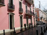 プエルトリコで自然と歴史を楽しむ