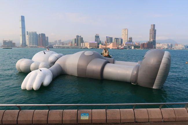 香港藝術月の一環で3/22からビクトリア<br />ハーバーに浮かんでいるあの人形!<br />アメリカ人のアーティストによる<br />KAWS:HOLIDAYを見てきました。<br /><br />ついでに添馬公園も散歩して<br />のんびりした午後になりました。<br /><br />展示は3/29までなので、<br />興味のある方はお早めに!!<br /><br /><br />この日のお散歩歩数:10,886歩