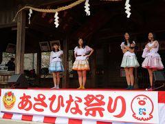 YENA☆御厨神社と明石公園西芝生広場、からのイオン明石ショッピングセンター