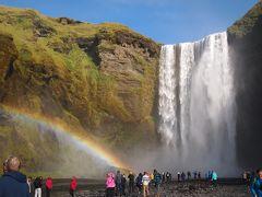 アイスランド(5)氷河と瀑布に胸躍る/南部周遊