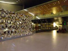 【ラウンジレポート@DOH】Al Mourjan Business Lounge