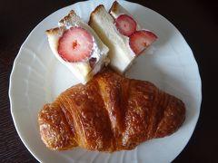 晴れた日はパンを買いに2019春-<3>垂水・神陵台『クスパン』&南多聞台『パン処 とと屋』