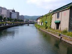 北海道2泊3日 2日めは小樽