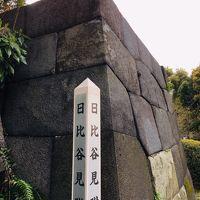 日比谷公園散策と京橋で天ぷら!