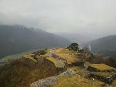 青春18キップで4城巡り2019①福知山城から竹田城へ