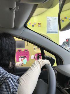 フランスでドライブ旅行2018 【23】帰国日~ガソリンスタンドが無い!と後日請求額