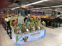 ミャンマー3  ヤンゴン スーパーマーケット編  人々の生活を知るマーケット