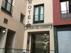 グラナダのホテル Monjas del Carmen