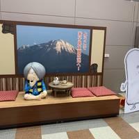 2019_島根・鳥取_一人旅(2~3日目)