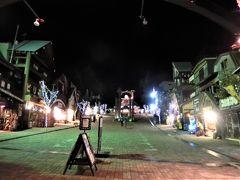 阪急ツアーで行く北海道の旅3 阿寒湖 夜のアイヌコタン