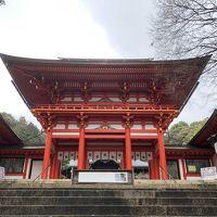 競技かるたを題材とした有名なアニメ『ちはやふる』の舞台にもなった『近江神宮』