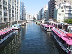 早稲田・高田馬場の旅行記