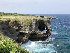 うりずんの沖縄へ ~ ANAインターコンチネンタル万座ビーチリゾート クラブラウンジ & ちょこっと観光♪万座毛
