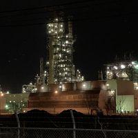 朝観光(番外) 室蘭工場夜景