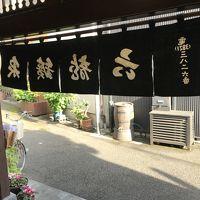 上野の秘湯六龍鉱泉とお花見・台東区の温泉と桜と軽く一杯ツアー