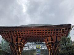 10時間の旅 in 金沢