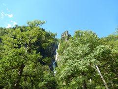 阪急ツアーで行く北海道の旅8 銀河・流星の滝
