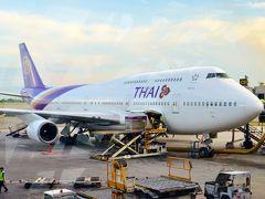 結婚するぜ!in タイランド Part 13 - タイ国際航空ビジネスクラス バンコク→クアラランプール