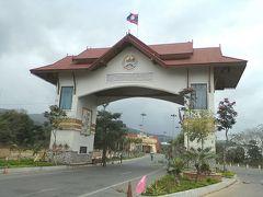 サワンナケート(ラオス)→フエ(ベトナム)へ…国境の町デーンサワンで1泊