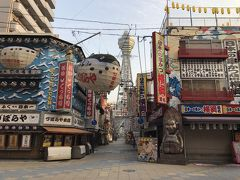 朝観光(7-4) DAY4 大阪