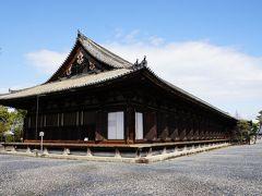祖母の為に浄土宗総本山の知恩院に御朱印をもらいに京都へ(錦市場・三十三間堂)