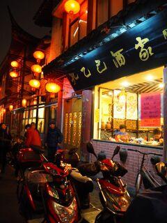【スリランカ①】赤提灯のともる夜の老街へ@上海トランジット