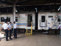 バリ島+ジャワ島横断+シンガポール旅2018 14日目: ジャワ島鉄道でバンドンからジャカルタへ