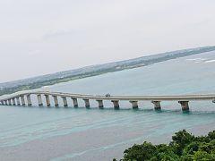 宮古島ブルーに掛かる橋を渡って