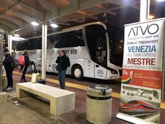 カーニバルのベネチアへ① 深夜便で到着~バス便でローマ広場へ ACホテル泊