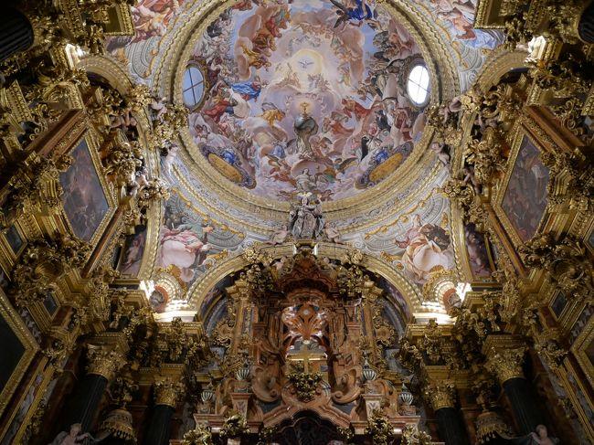 年末年始スペインアンダルシア旅行 その13 カルトゥハ修道院の豪華さに圧倒された後アルバイシン歩き