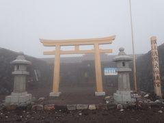 2017年7月 はじめての富士山登山!!