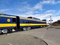 アラスカ鉄道の旅�(フェアバンクスからデナリへ向けて出発)
