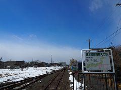 2019.03 鉄路で目指せ北海道!(10)日本最東端の鉄路・花咲線の車窓を満喫しよう!
