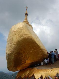ミャンマーでミングラバー(幸せになりますように)No.6 ゴールデンロック・帰国編