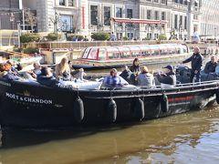 陽光まぶしいアムステルダムは元気いっぱい♪ベルギー・オランダFUN!FUN!TRIP