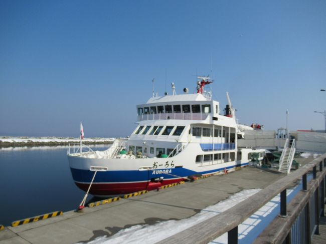 旅物語で行く往復AIRDOとバスで周る冬の道東4日間の2日目の観光は、オホーツク海に最も近い絶景駅北浜、網走港から流氷観光砕氷船おーろら号乗船、オホーツク流氷館、車窓より濤沸湖を回り、阿寒温泉宿へ。夜は阿寒湖氷上フェスティバルに。