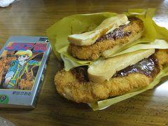 宮崎の美味しいものに宮崎神宮を添えて