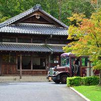 記念日旅行で犬山へ(3)〜ドラマのロケでも大活躍の《博物館明治村》で明治時代へタイムスリップ