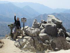 ドラゴン(龍)が登る竜ヶ岳、重ね岩に挑戦!「頂上だけが山じゃない」シリーズ第3弾。