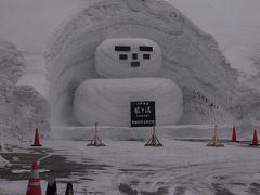 JALスキー酸ヶ湯温泉滞在 でも天気には勝てず
