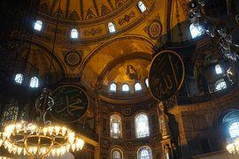 """トルコ旅行記~2019 イスタンブール編~その9""""世界遺産「イスタンブールの歴史地区」"""""""