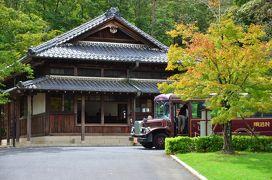 記念日旅行で犬山へ(3)~ドラマのロケでも大活躍の《博物館明治村》で明治時代へタイムスリップ