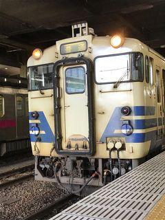 いざ、冬の青森へ。~津軽鉄道編その1~