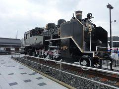 おじさんの一人旅(1)、岡山・津山を青春切符で訪ねる・・