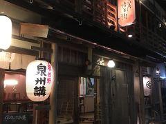 真夏に涼しいところは関西でここだけ?!最高の避暑地