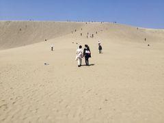 高1と中2の娘たちと鳥取砂丘&温泉