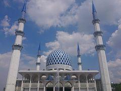 マレーシア(クアラルンプール・マラッカ)5泊6日[4]…シャーアラムのブルーモスク&スーパーでお土産探し