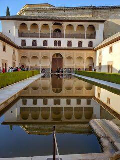 ナスル宮殿