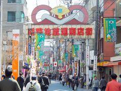 kオジサンの中山道旅日記  その28  JR浮間舟渡駅から日本橋へゴール